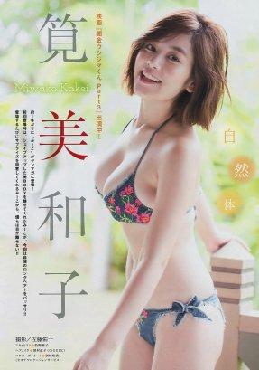 筧美和子のグラビア水着画像①