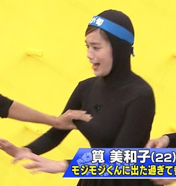 テレビ番組『とんねるずのみなさんのおかげでした』のもじもじくんのコーナーで胸を鷲掴みにされている筧美和子さんの画像②