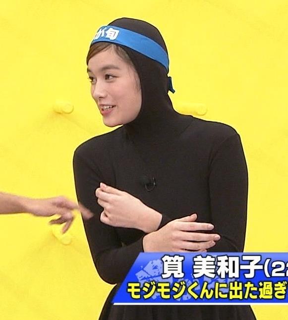 テレビ番組『とんねるずのみなさんのおかげでした』のもじもじくんのコーナーで胸を鷲掴みにされている筧美和子さんの画像①