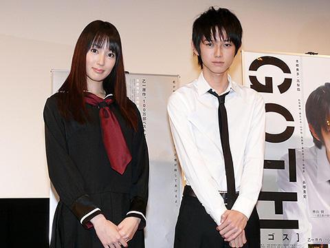 2008年12月、映画『GOTH』にヒロインとして出演