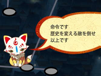 『刀剣乱舞-ONLINE-』のイメージキャラクター