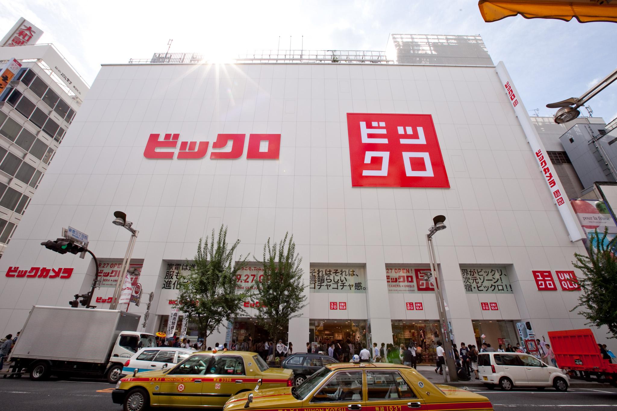 『ビックロ新宿東口店』にアルバイトとして潜入