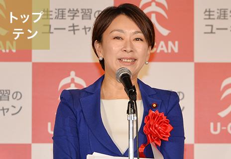 「日本死ね」の発信者は民進党の政治家だった!?