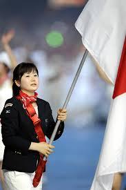 2008年北京オリンピックに出場、日本の開会式旗手を務める