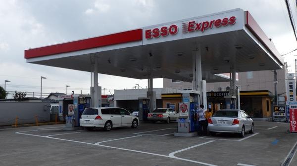 ESSOも東燃ゼネラル石油
