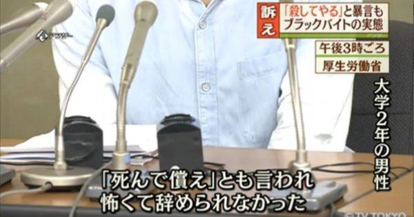 もはや企業でもなんでもない・・犯罪集団・温野菜(DWE JAPAN株式会社)