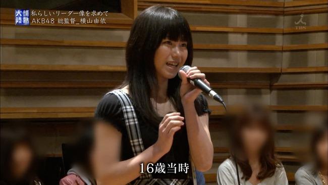 TV番組『情熱大陸』で紹介される横山由依さん