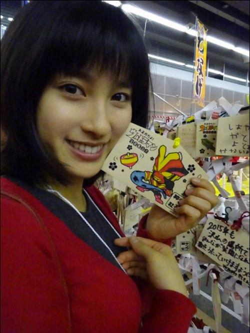 土屋太鳳のブログ画像