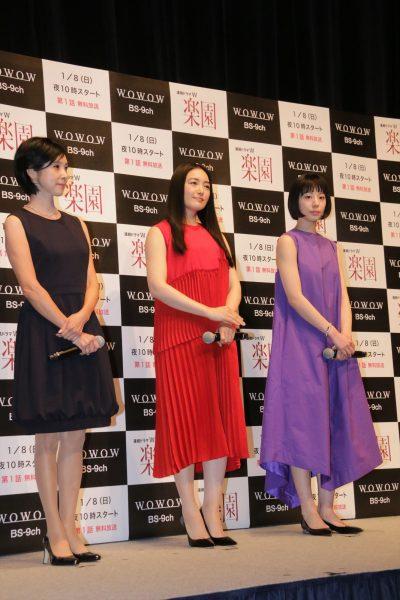 『連続ドラマW楽園』の完成披露試写会に出席した女優の仲間由紀恵さん(中央)①