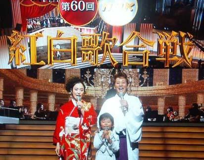 2005年12月31日、『第56回NHK紅白歌合戦』で初の紅白司会を務める