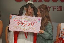 2013年12月、「第2のくみっきー!発掘オ-ディション」でグランプリを受賞