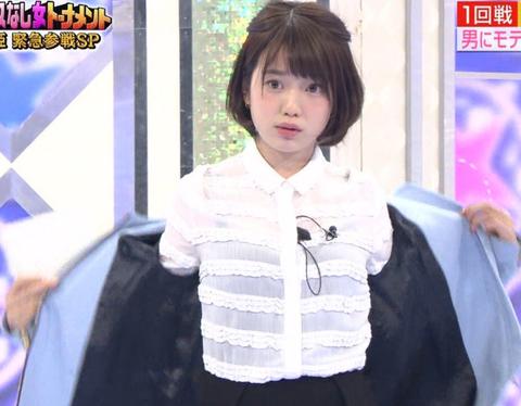 「私服センスなし女 決定戦」での弘中綾香アナの私服姿②