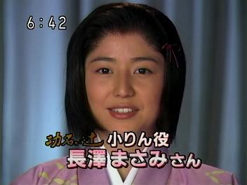 2006年、NHK大河ドラマ『功名が辻』に出演