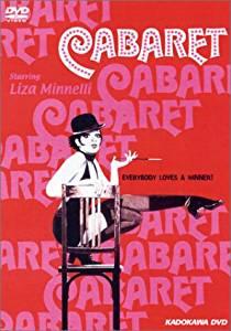 舞台は場末のキャバレー「キットキャットクラブ」