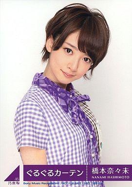 2012年2月22日、1stシングル『ぐるぐるカーテン』でCDデビュー