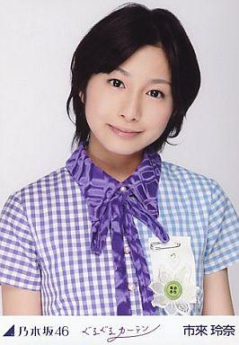 2012年2月22日、乃木坂46の1stシングル「ぐるぐるカーテン」でCDデビュー