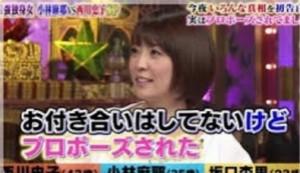 小林麻耶さんはお付き合いはしてない方から2度のプロポーズを受けたことが