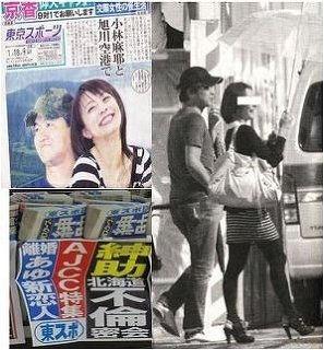 北海道旭川空港での小林麻耶さんと島田紳助さん