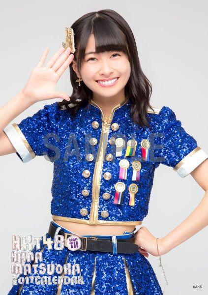 2015年5月10日、『第2回AKB48グループ ドラフト会議』で、HKT48チームHに1巡目で指名される
