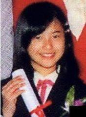 吉高由里子の卒業アルバム画像