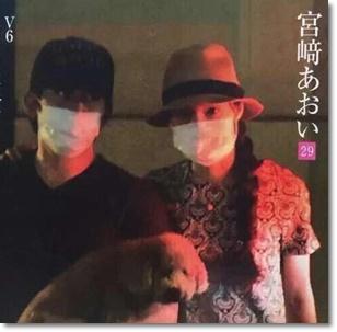 一時不倫関係にあった岡田准一さんと宮崎あおいさん