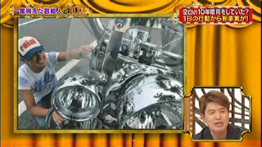 バイクの修理