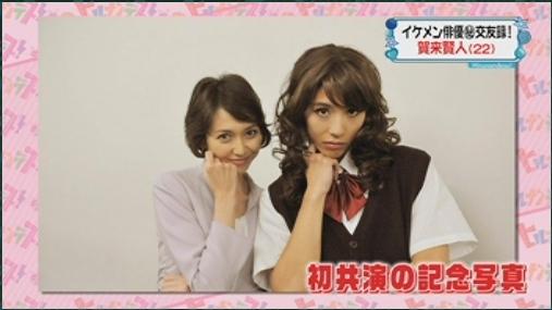 初共演の記念写真は女装!!