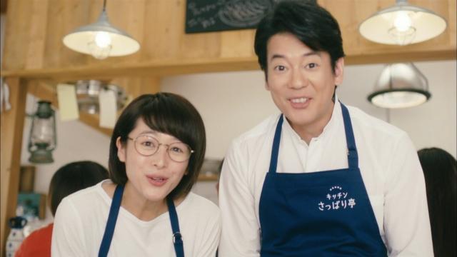 ミツカン 味ポンのCMでは唐沢寿明さんと共演