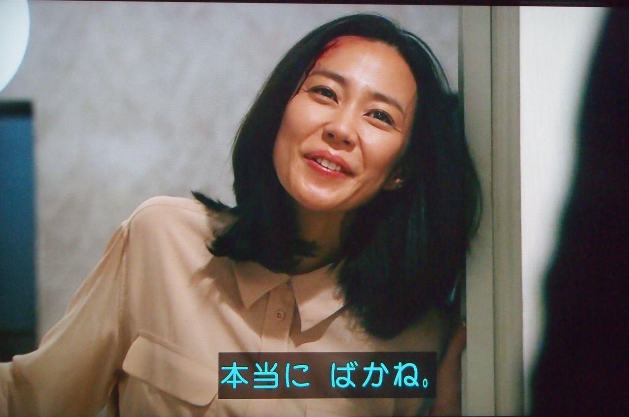 2016年放映『僕のヤバイ妻』