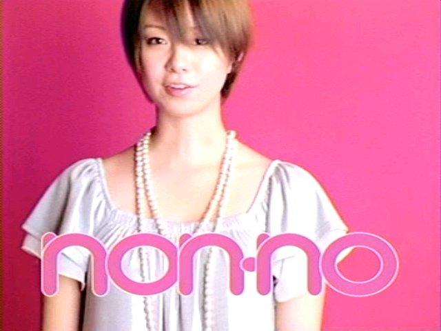 ファッション雑誌「non-no」のモデルとして活躍