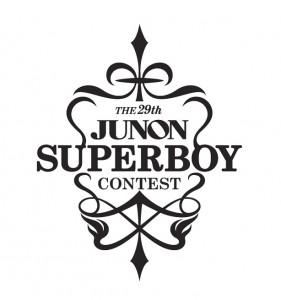 ジュノン・スーパーボーイ・コンテストで入賞