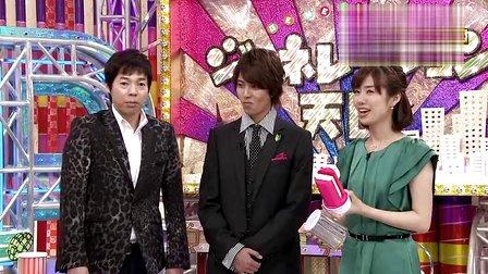 今田耕司さん(174cm)・山下智久さん(174cm)