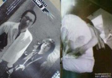 高岡さんと布袋さんのスクープ写真