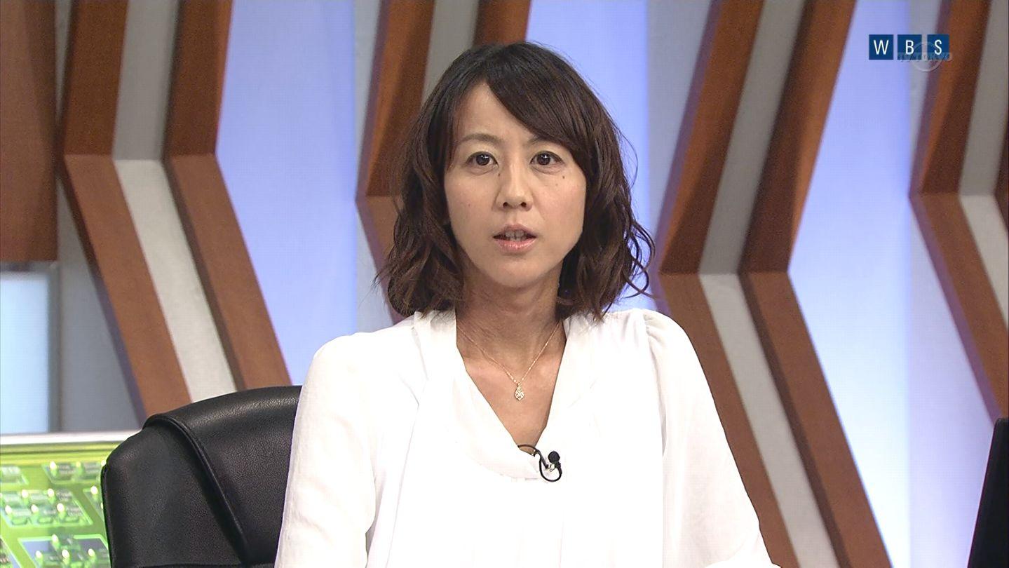 姉・前田有花さん
