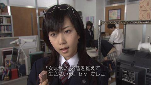 2006年放送のドラマ『ダンドリ。〜Dance☆Drill〜』