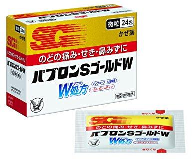 『パブロンSゴールドW』(大正製薬)