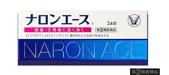 『ナロンエースT』(大正製薬)