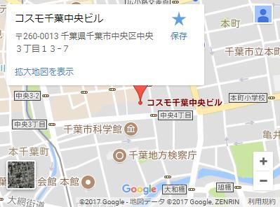 エントランス真横の『竹田屋』住所