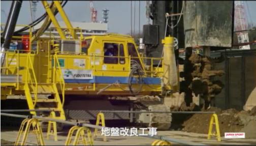 日本スポーツ振興センター配信の施工事業記録動画から判明!?