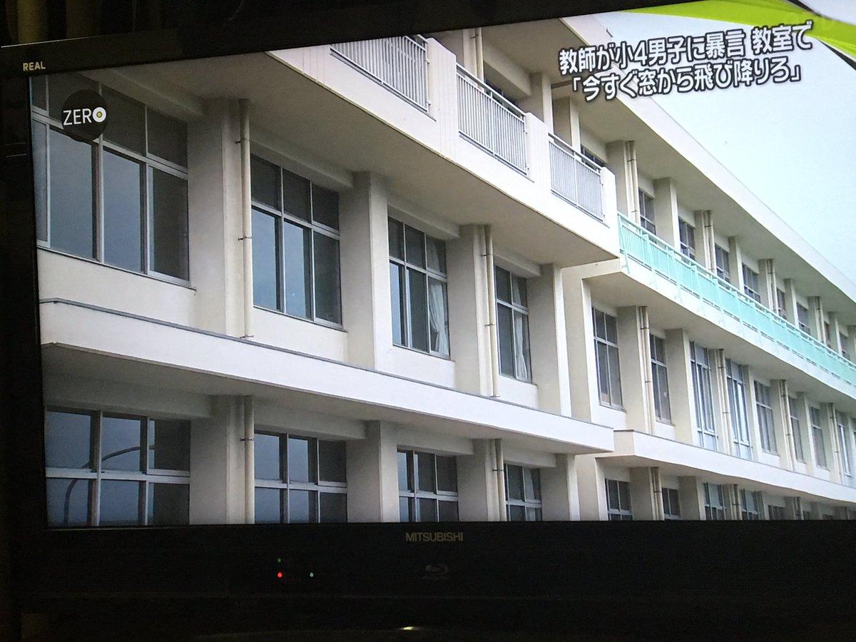 """教師の名前は""""有田先生""""!?"""
