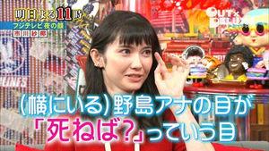 """野島卓アナの""""ツンデレ""""に惚れた!?"""