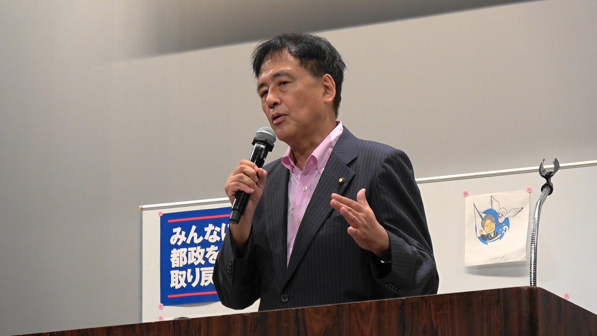 """世田谷区長は""""たまたま見ていなかった""""!?"""
