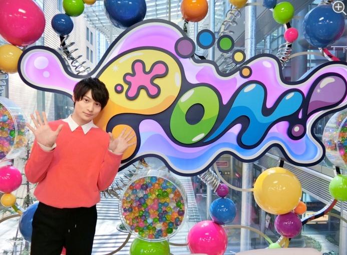 生放送ニュースバラエティ番組『PON!』のお天気お兄さん