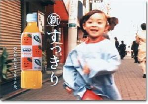 三浦透子の画像 p1_24