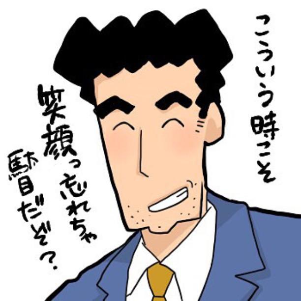 クレヨンしんちゃん野原ひろし役・藤原啓治さんが病気で休業 ...