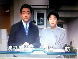 蓮舫さんは、1993年には、テレビ朝日の報道番組『ステーションEYE』のメインキャスターとなる