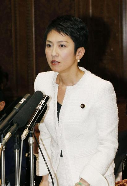 民進党代表に立候補している蓮舫の二重国籍問題とは!?