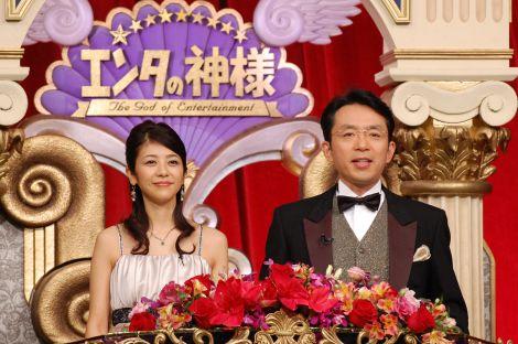 V6長野博と結婚した白石美帆の温泉コンパニオン時代の画像流出!?料理上手で肉食な性格!?馴れ初めは!?妊娠してる!?