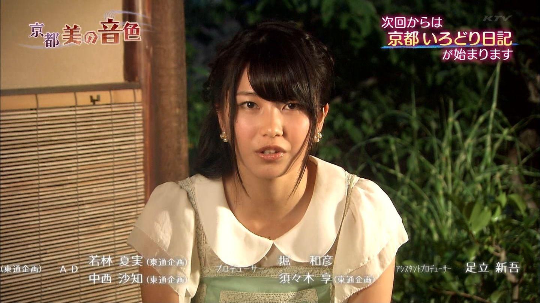 2012年7月、『横山由依(AKB48)がはんなり巡る 京都・美の音色』が関西テレビで放送開始