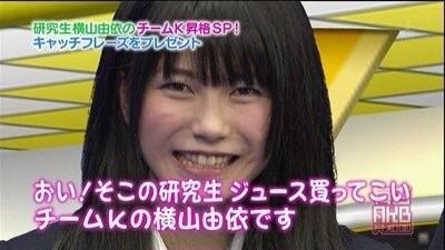 2010年10月、研究生からチームK へ昇格し正式メンバーとなる